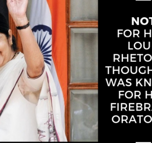 RIP Sushma Swaraj..!
