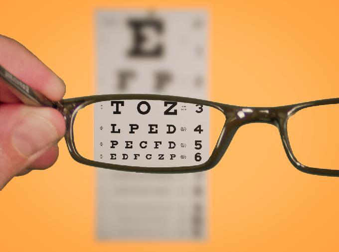 Eyesight Improvement Technique..!
