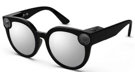 Whistling Spectacles..!